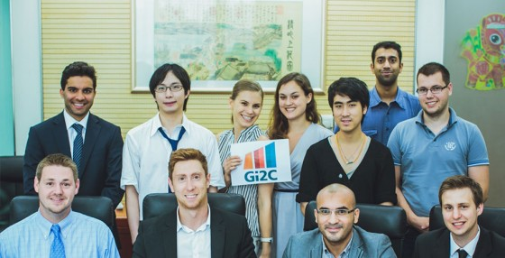 Gi2C Internship in China: Scam or Solution?